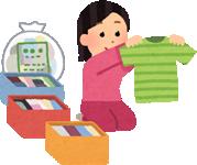 家財の整理と荷造り